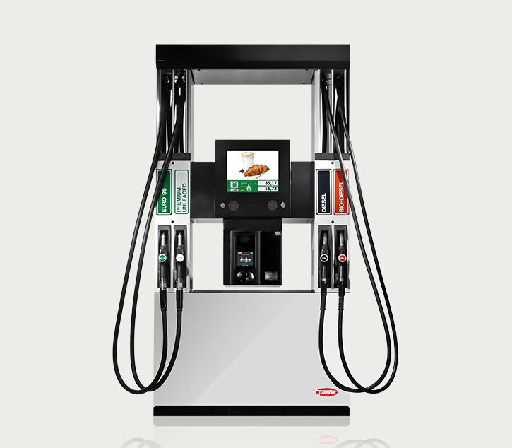 Quantium 410 Fuel Dispenser Pyei Sone Hein Group Of