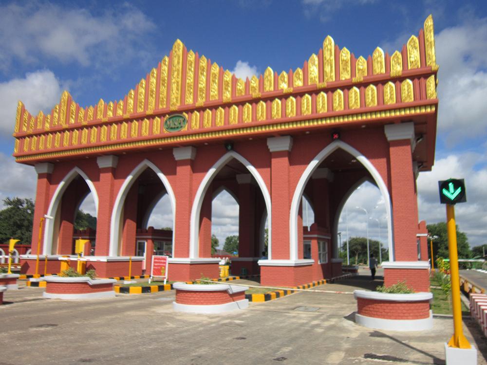 Myat Noe Thu Co., Ltd