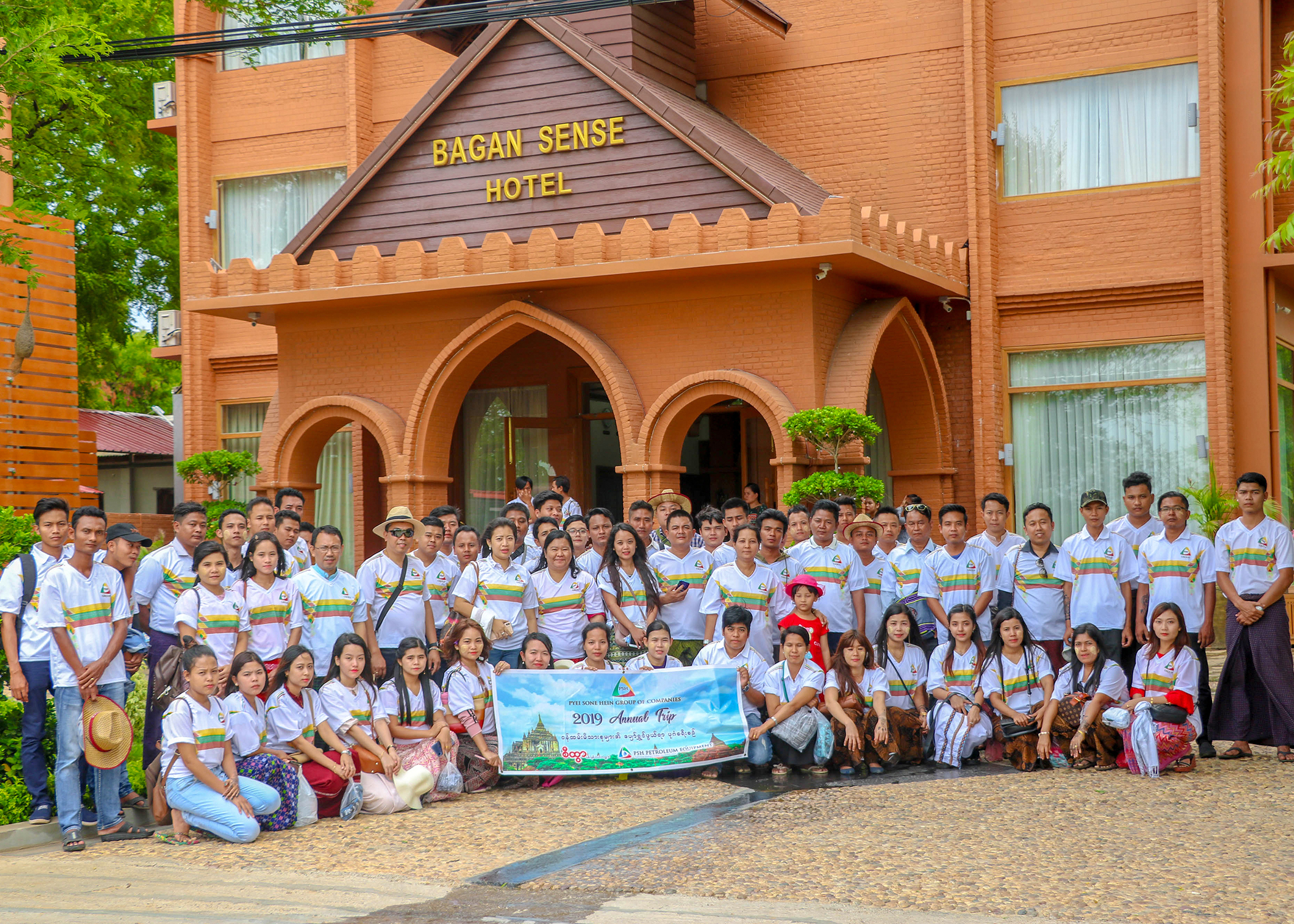 2019 Annual Trip to Bagan