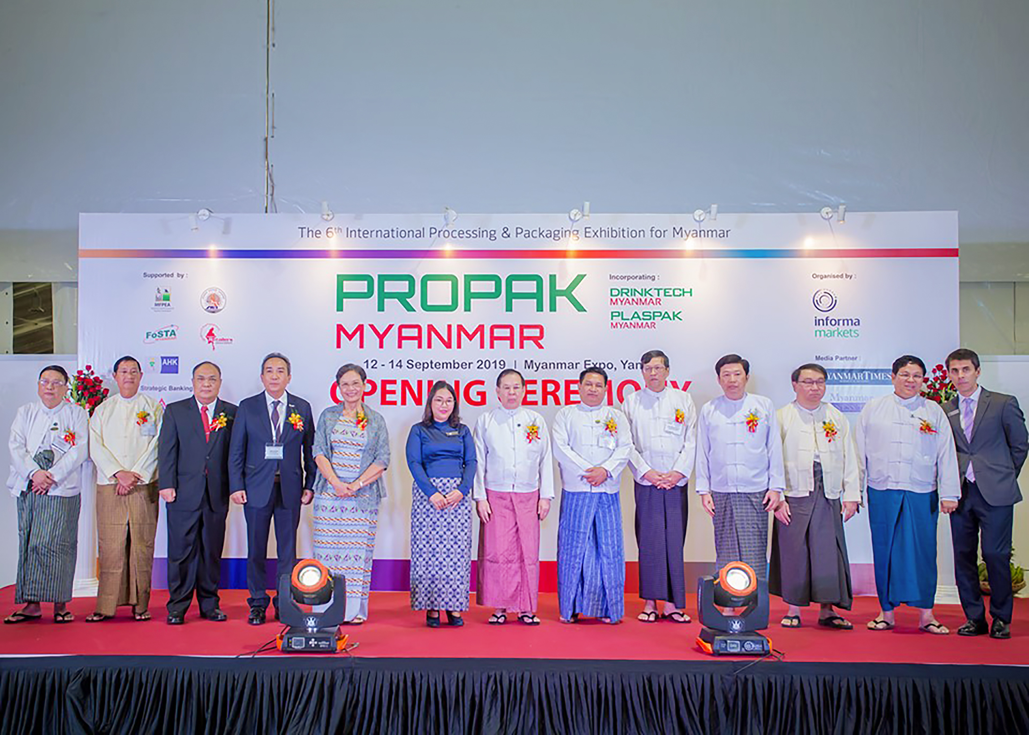 YAMATO BOOTH In 6th ProPak Myanmar 2019 Exhibition @ME Yangon