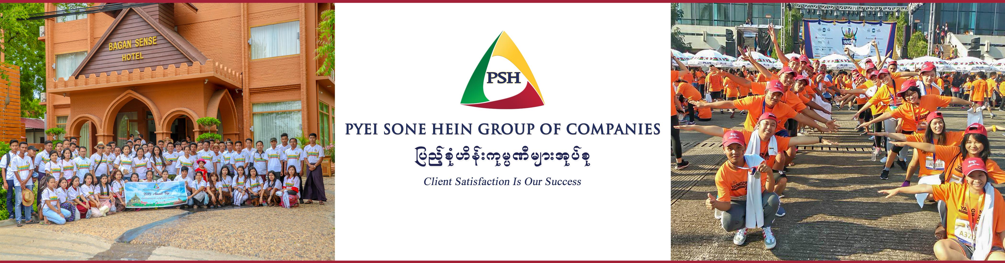 PSH CSR Activities