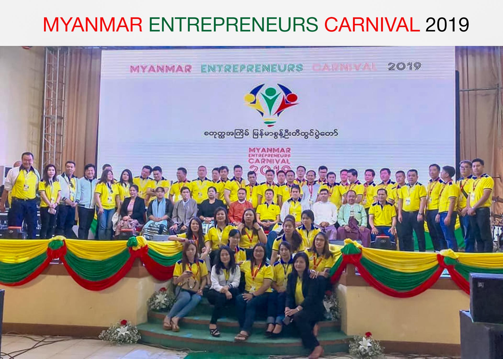 Setra Booth @ 4th Myanmar Entrepreneurs Carnival 2019